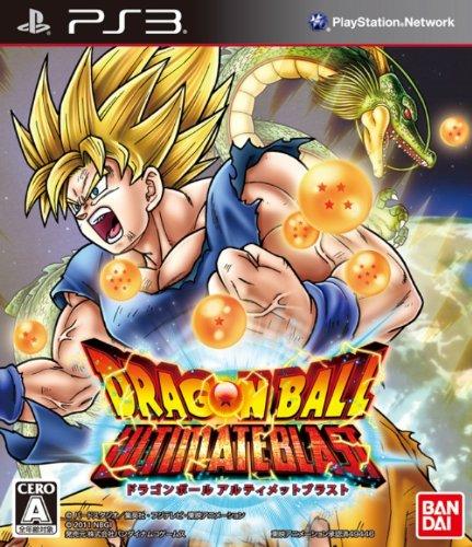 Dragon Ball Z: Ultimate Blast [Japan (Dragon Ball Z Games Online)
