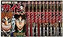賭博堕天録カイジ ワン・ポーカー編 コミック 1-11巻セット (ヤンマガKCスペシャル)の商品画像