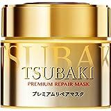 【2個セット】TSUBAKI プレミアムリペアマスク 180g