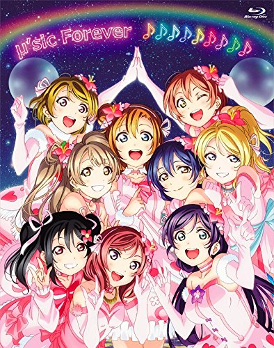 Lovelive! μ's Final LoveLive! 〜μ'sic Forever♪♪♪♪♪♪♪♪♪〜 Blu-ray Memorial BOX