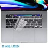 Macbook Pro 16 キーボードカバー 日本語 JIS配列 保護 フィルム TopACE 超薄型 超耐磨 保護 フィルム 究極のさらさら感 1枚入り Macbook Pro 16 対応 (クリア)