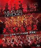 Osaka Juuban Shoubu [Blu-ray] [Import]