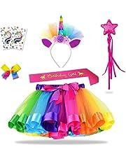Amazon com: Party Favors: Toys & Games