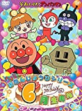 Animation - Soreike! Anpanman Happy Otanjobi Series 6 Gatsu Umare [Japan DVD] VPBE-14406