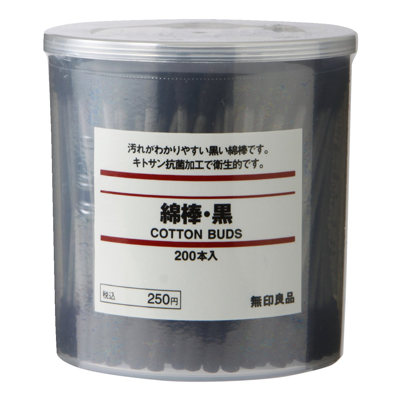 MoMa Muji Cotton Buds 200pcs inside Black Color by Moma Muji by Muji