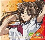 Ichigo 100% Character File 04 by Satsuki Kitaoji (2005-09-22)