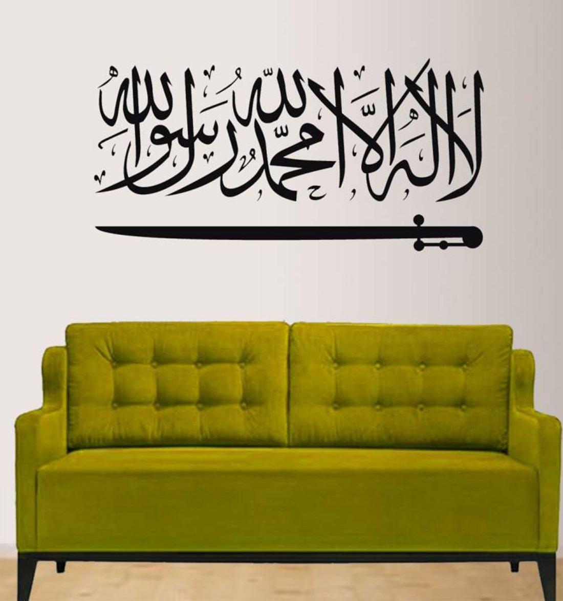 Buy Decals Design \'Islamic Calligraphy Art Arabic\' Wall Sticker (PVC ...