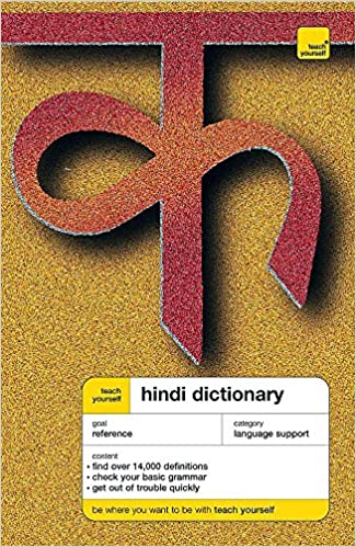 Buy Teach Yourself Hindi Dictionary Tyd Book Online At Low Prices