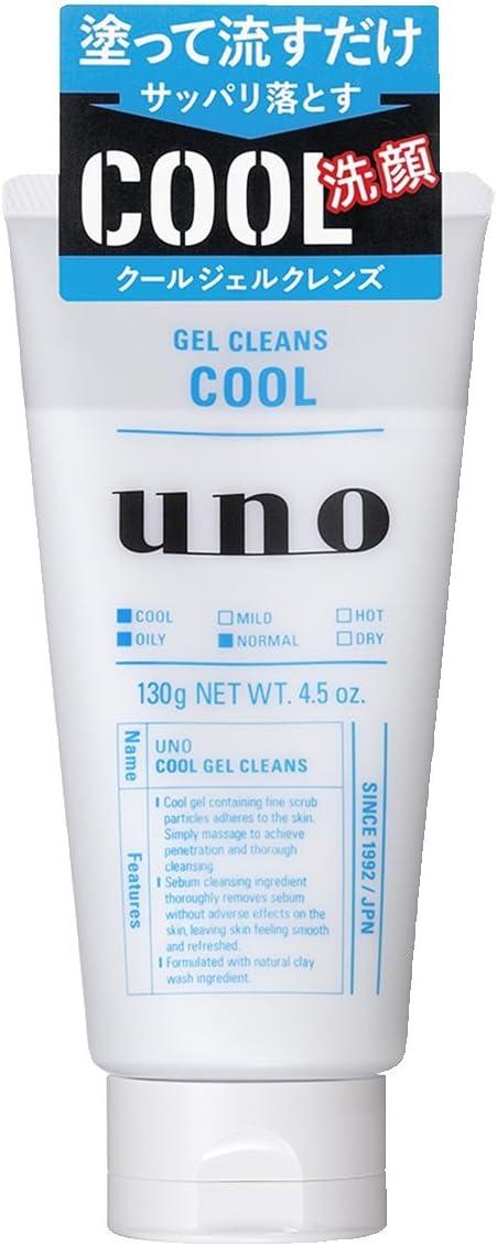 uno ウーノ クールジェルクレンズ 洗顔料