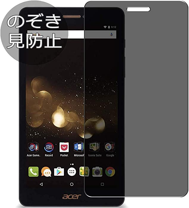 """Synvy Privacy Screen Protector Film for Acer Iconia Talk S A1-734 7"""" 0.14mm Anti Spy Protective Protectors [Not Tempered Glass]"""