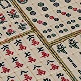Yellow Mountain Imports Chinese Mahjong