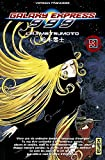 Galaxy Express 999, Tome 9 (French Edition)