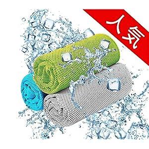 3枚セット 冷却タオル 瞬冷タイプ 熱中症対策 速乾 軽量 吸水性抜群 抗菌防臭