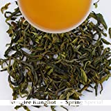 2018 First Flush Darjeeling Tea | A China Cultivar Premium Loose Leaf from Runglee Rungliot Tea Garden | 500gm (1.1 pound) | Darjeeling Tea Boutique