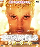 Show Girl [Blu-ray]
