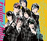 Fudanjuku - Chenmen Tengoku (Type B) (CD+DVD) [Japan LTD CD] TECI-331