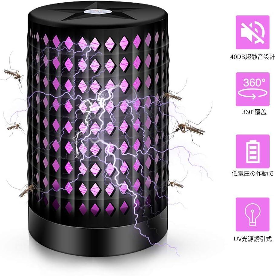 Covok, Lampada Anti zanzare, UV e uccidi zanzare, Lampada