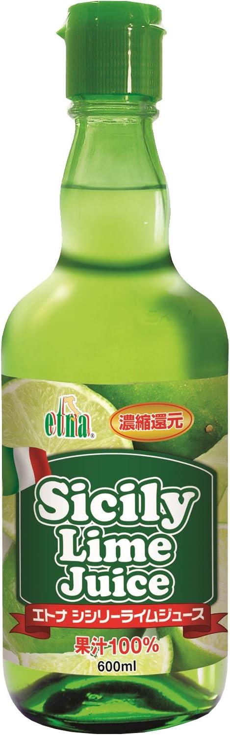 エトナ シシリーライムジュース 600ml