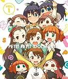 Animation - Puchimas!! Petit Petit The Idolm@Ster (The Idolmaster) Vol.1 (BD+DVD+CD) [Japan BD] MFXT-20
