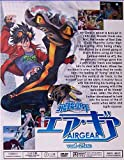 Air Gear Vol 1-25 DVD