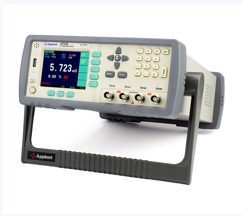 AT516 Micro Ohm metro DC medidor de resistencia con pantalla ...