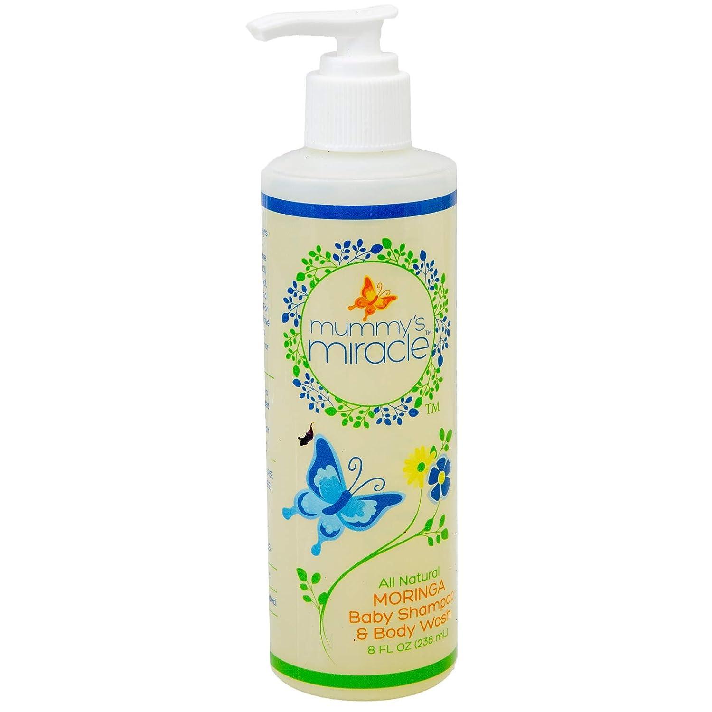 Mummys Miracle Baby Wash & Shampoo 8 oz
