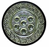 Majestic Giftware 12402BXR3F Passover Seder Plate, 15-Inch, Wood/Silver