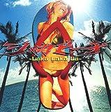 シャカビーチ~Laka Laka La~(初回生産限定盤)(DVD付)