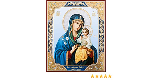 Wooden Icon Egg Russian Icon Virgin Mary Eternal Bloom Madonna and Child Jesus