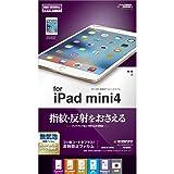 ラスタバナナ iPad mini 2019(第5世代)/4 フィルム 指紋・反射防止(アンチグレア)タイプ アイパッド ミニ 液晶保護フィルム 日本製 T672IPM4