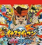 Inazuma Eleven Nekketsu sticker (seal whole book) (2010) ISBN: 4097348515 [Japanese Import]