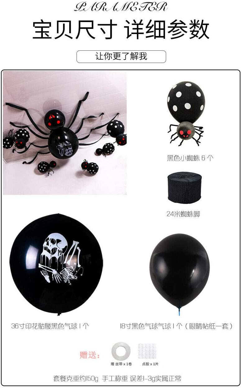 Details about  /Halloween Balloons Hanging Giant Spider Balloons Ghost Festival Latex Balloons
