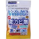 HAKUBA レンズ専用防カビ剤フレンズ KMC-62