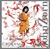 Chimeras by John Zorn (2003-04-22)
