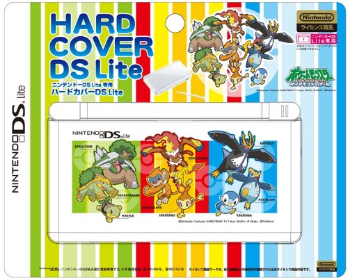 DS Lite Official Pokemon Diamond and Pearl Hard Cover - Turtwig/Chimchar/Piplup Evolved