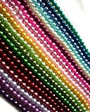 """Luxury & Custom {4mm} of Approx 500 Individual Loose Tiny Size Round """"Faux Pearl"""" Beads Made of Genuine Glass w/ Natural Gloss Assorted Rainbow Multiple Colors {Green, Pink, Purple, Yellow & Blue}"""