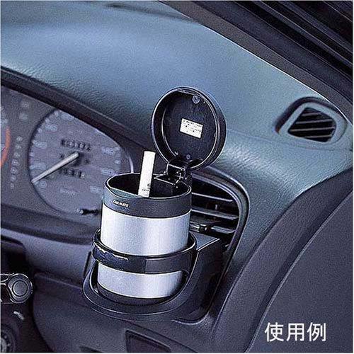 Carmate Japan CZ51 Automotive Car Cup Holder Mounts Aluminum Mini Compact Ashtray//Sedan Jeep Van RV SUV Truck Universal