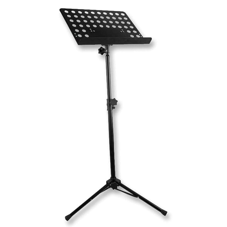 Pulse - Soporte de Suelo para proyector Atril de música: Amazon.es ...