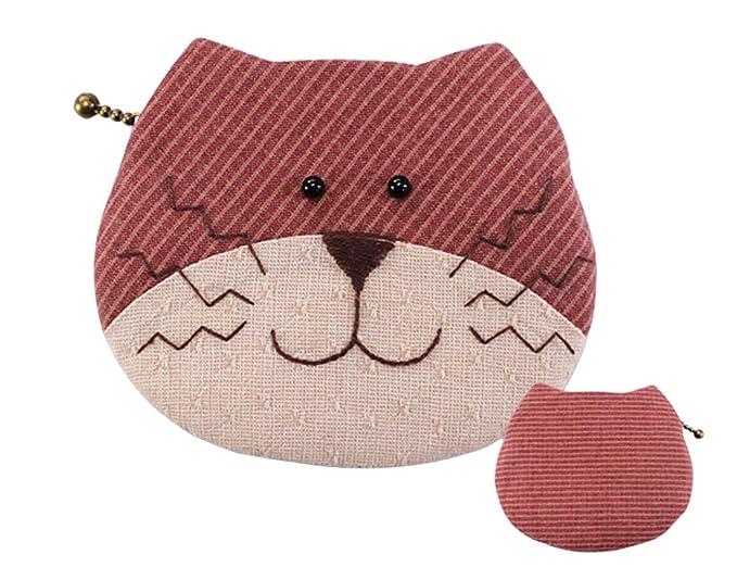 Amazon.com: Fácil de Kit de costura Patchwork de Chubby gato ...