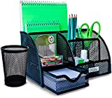 Office Desk Organizer by DG4u | 5 Compartments+1 Drawer | Bonus Wire Mesh Pencil Cup | No More Mess!