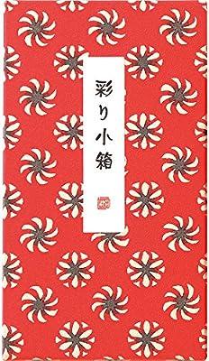 Kuretake Little Red Gift Set - 6 Watercolor Palettes Super Fine Hard Brush Waterbrush Pen