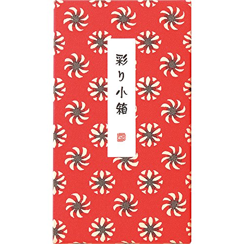Japanese Watercolor (Kuretake Little Red Gift Set - 6 Watercolor Palettes Super Fine Hard Brush Waterbrush Pen)