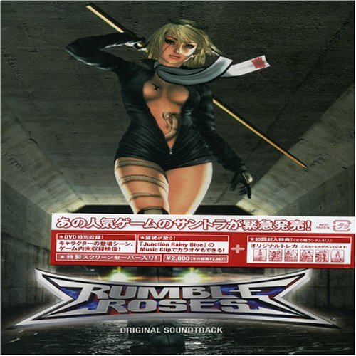 Rumble Roses(Cd+Dvd) by Game Music(O.S.T.) (2005-03-30)