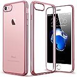 iPhone7ケース、ESR ソフトTPU シンプル 【キラキラ 鍍金バンパー 】衝撃吸収 傷防止 アイフォン7ケース、iPhone7 カバー 4.7インチ(ローズゴールド)