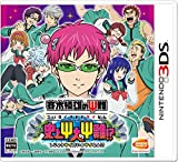 Saiki Kusuo no Sainan Shijou Saidai no Saina 3DS Japan Import