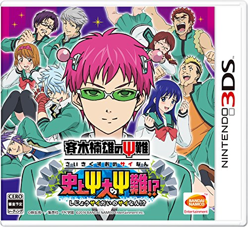 Saiki Kusuo no Sainan Shijou Saidai no Saina 3DS Japan Import by Nintendo