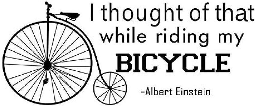 Etiqueta de la pared Estoy pensando en montar mi bicicleta al ...