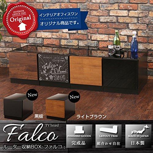 ルーター 収納 ボックス 幅30cm falco ファルコ 幅30cm/鏡面ブラック B011QVR78E Parent 鏡面ブラック