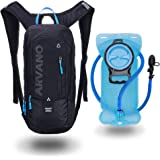 Jarvan 6L Biking Backpack Waterproof, Hydration Pack with 2L Backpack Water Bladder Cycling Ski Rucksack Biking Bag,Breathable Shoulder Backpack Lightweight for Outdoor Sports Camping Hiking Running