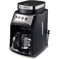 Cafetera Razorri RCGE600A | Cafetera de filtro con molinillo ...